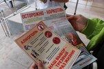 В Уссурийске прошла акция по ликвидации наркограффити