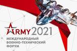 Научно-деловая программа будет проведена в Уссурийске на Международном военно-техническом форуме «Армия-2021