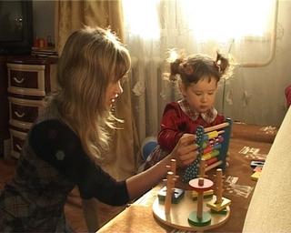 Развивающая игрушка  - шаг к формированию личности ребёнка