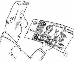 Дагестан снабжает Приморье фальшивыми тысячерублевками