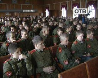 Воспитанников суворовского училища учат вести борьбу с наркоманией