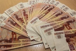 Выплата семьям Приморья за третьего ребенка увеличится до 150 тысяч рублей
