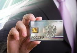 Выдача универсальных электронных карт начинается в Приморье