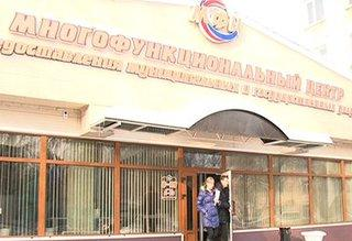 МФЦ Уссурийска расширяет спектр государственных услуг