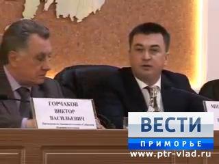 Главы муниципальных образований, городских и сельских поселений собрались в Уссурийске
