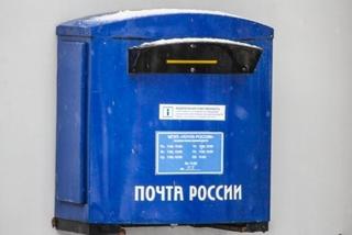 Письма из Уссурийска, разбросанные у одного из жилых домов, дойдут до адресатов 25 января