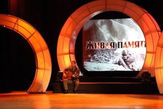 Концерт «Живая память» состоялся в ДК «Искра»