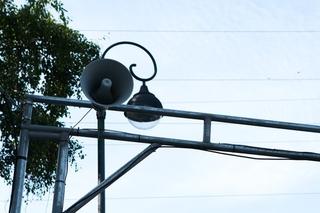 Единая система оповещения о ЧС появится в 19-ти муниципальных образованиях Приморья