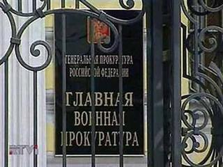 Нарушения в организации питании военнослужащих выявила военная прокуратура Уссурийского гарнизона