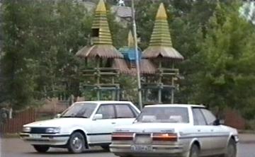 Ussuriysk_1996