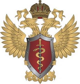 Уссурийский межрайонный отдел Управления ФСКН России по Приморскому краю отмечает 10-летие