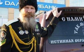 Почти 38 млн рублей выделят на развитие казачества на Дальнем Востоке