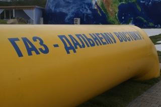 Более 10 котельных переведут на газ в Уссурийске
