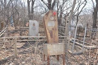 Администрацию Уссурийска обязали разработать проект санитарно-защитной зоны кладбища