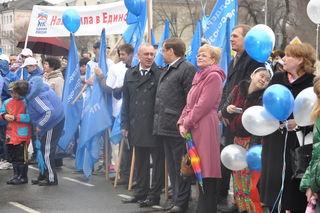 Праздничный концерт, посвященный Дню весны и труда, состоялся на центральной площади Уссурийска