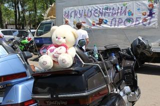 «Игрушечный пробег» байкеров прошел в Уссурийске