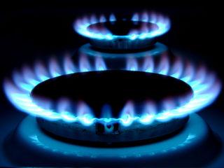 Уссурийск завершил проект газификации