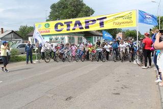 Велопробег, посвященный   Дню России, состоялся в Уссурийске