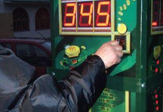 Незаконные игровые автоматы обнаружили в Уссурийске