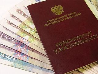 Жителям Уссурийска удвоили страховые взносы
