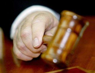 Судебный процесс по делу