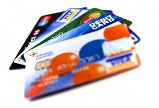Банковская карта заменит «секьюрити» на отдыхе