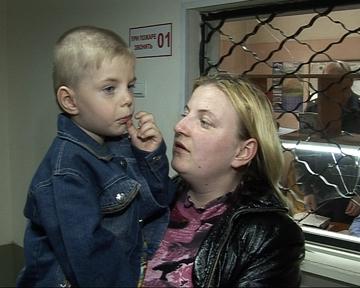 Mama_s_rebenkom