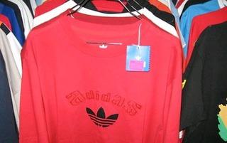 Фальшивые товары «Adidas», «Canon» и «Nike» продают в Уссурийске