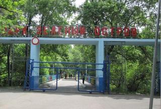 Администрация Уссурийска обсудила благоустройство парка «Зеленый остров»
