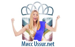Призовой фонд конкурса Мисс U составил 160 000 рублей
