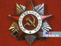 В Приморье будут построены 3 дома для ветеранов Великой Отечественной войны