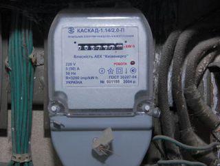 Стартовала сентябрьская кампания по приему показаний электросчетчиков