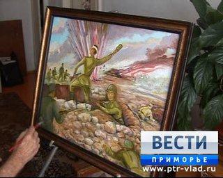 Картины уссурийского ветерана разместят в китайском музее