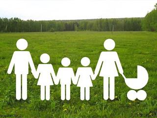 400 многодетных семей получили от государства бесплатные земельные участки в Уссурийске