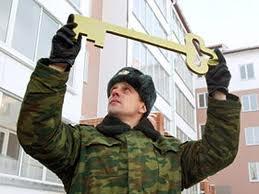 Военнослужащим предоставят в собственность 156 квартир в Уссурийске