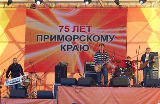 Юбилей Приморского края отметили жители Уссурийска