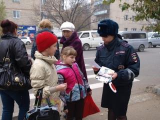Инспекторы ГИБДД в Уссурийске провели акцию «Спаси жизнь»
