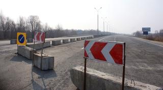 Участок трассы М60 под Уссурийском еще не готов к открытию