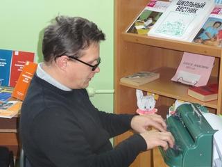 Слепые Уссурийска смогут работать за компьютером и читать без помощи лупы