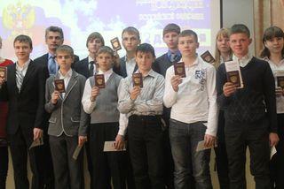 Паспорта вручили юным жителям Уссурийска в День Конституции России