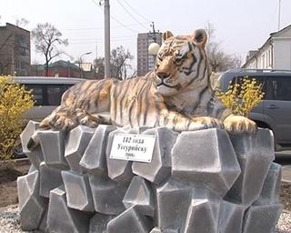 Помогите тигренку по смс-сообщению