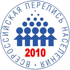 Всероссийская перепись: каждый дом должен быть помечен номерным знаком