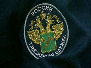 Уссурийская таможня в 2013 году перечислила в федеральный бюджет более 10 миллиардов рублей