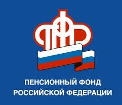 Изменения  в пенсионной системе коснутся жителей Уссурийска