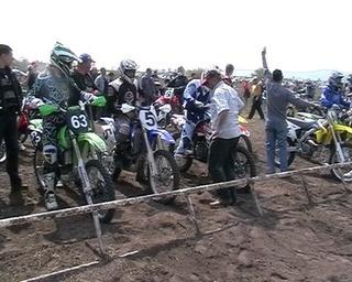 Спорт: по бездорожью Уссурийска за призовыми местами