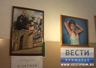 Уссурийский полицейский открыл первую персональную выставку фотографий