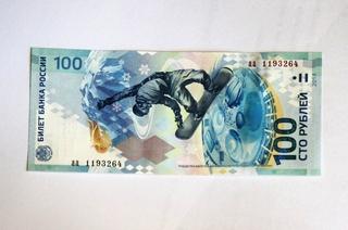 Монеты и купюры с символикой