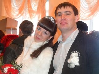 Почти 30 пар Уссурийска поженились в День святого Валентина