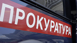 Директора школы обвиняют в афере на 1,7 млн рублей в Уссурийске