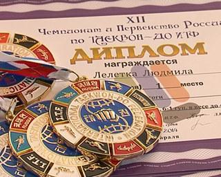 Спортсмены Федерации таэквон-до ИТФ Уссурийска выступили на чемпионате и первенстве России